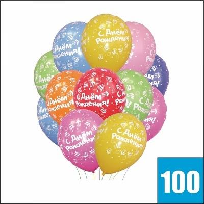 """Воздушные шары с логотипом """"День Рождения"""" купить в Чебоксарах"""