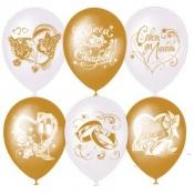 Свадебные шары «Белое золото»