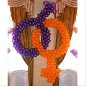 Кольца из шаров «Мужчина и женщина»