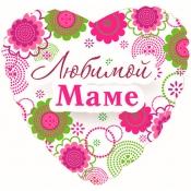 Шар Любимой Маме