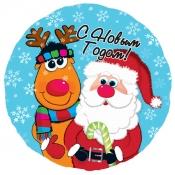 Олень и Дед Мороз