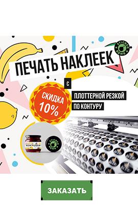 Stickerbomb.ru